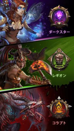 日本式カードバトルに海外テイストのアートワーク---Zynga、スマホ向けカードバトルゲーム「War of the Fallen」をリリース1