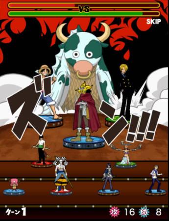 バンダイナムコゲームス、人気ソーシャルゲーム「ONE PIECE グランドコレクション」をmixiゲームでも提供開始2
