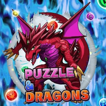 ガンホー、イギリスにて「パズル&ドラゴンズ」のiOS版を提供開始