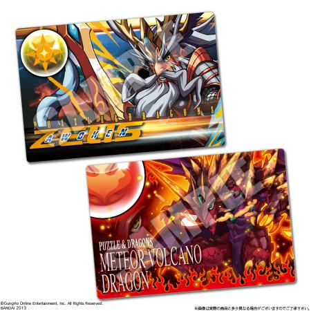 パズドラがお菓子になる! バンダイ、6/18より「パズドラ ウエハース」を発売 封入されているカードは全30種!2