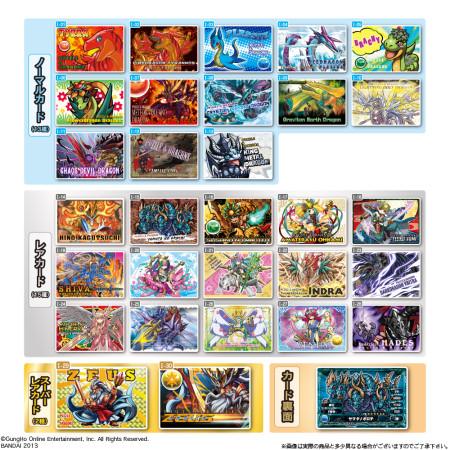 パズドラがお菓子になる! バンダイ、6/18より「パズドラ ウエハース」を発売 封入されているカードは全30種!3