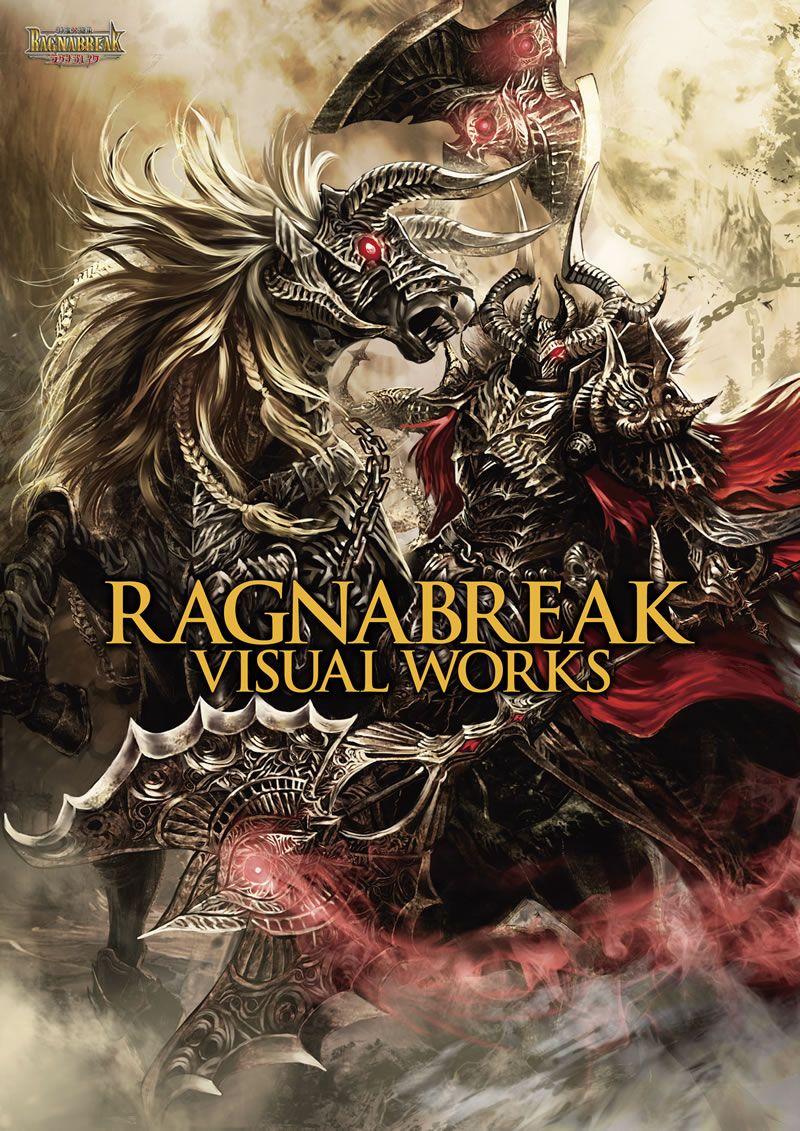 ソーシャルゲーム「神魔×継承!ラグナブレイク」の公式画集が6/29に発売決定! 限定カードの付録付き1