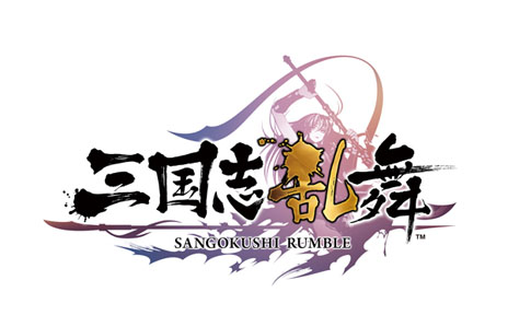スクエニ、今夏に初の三国志モチーフのiOS向けゲーム「三国志乱舞」をリリース1