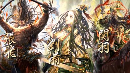 スクエニ、今夏に初の三国志モチーフのiOS向けゲーム「三国志乱舞」をリリース2