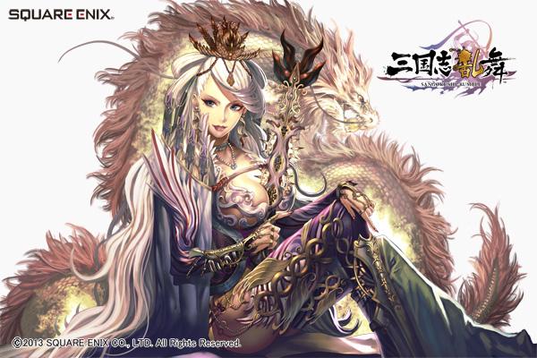 スクエニ、iOS向けRPG「三国志乱舞をリリース レア武将「曹操」がもらえるキャンペーンも実施中1