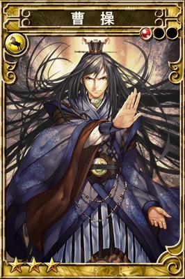 スクエニ、iOS向けRPG「三国志乱舞をリリース レア武将「曹操」がもらえるキャンペーンも実施中2