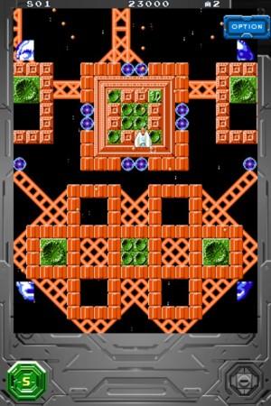 懐かしの「スターソルジャー」がソーシャルゲームで復活! KONAMI、「スターソルジャーforGREE」を提供開始2