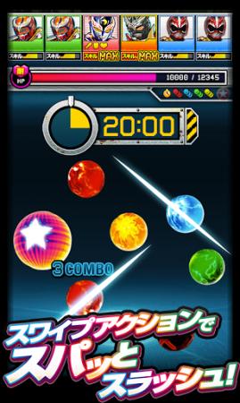 秋田県からは超神ネイガーが参戦! ブシロード、ご当地ヒーローが活躍するソーシャルゲーム「全国ヒーロースラッシュバトル」のAndroid版をリリース2