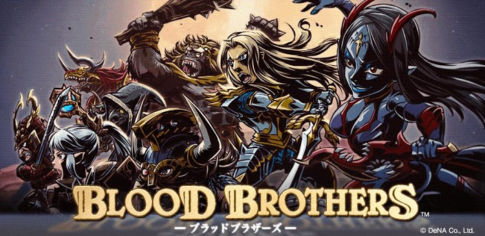 DeNA、ソーシャルゲーム「Blood Brothers」、1500万ダウンロードを突破