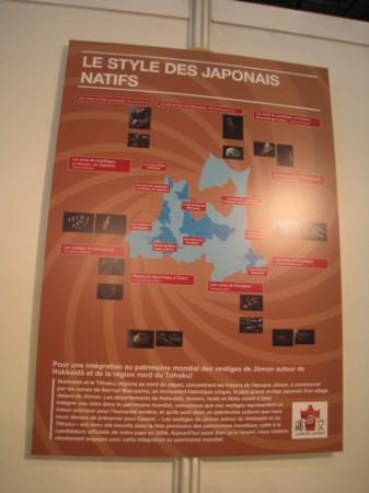 【Japan Expoレポート】青森県とNPO法人JOMONISM、アーティストの作品で縄文文化の魅力を発信5