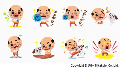 LINE、UHA味覚糖の「e-ma」を買うと「ちっちゃいおっさん」のLINEスタンプがもらえるキャンペーンを実施