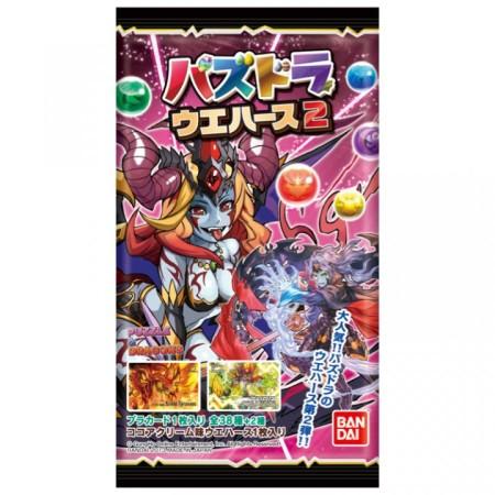 パズドラのお菓子「パズドラ ウエハース」の第2弾が発売決定 9月上旬より販売開始1