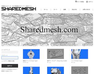 オンタイムズ、3Dプリンタ向け高精細3Dデータの配布サイト「Sharedmesh」をオープン1