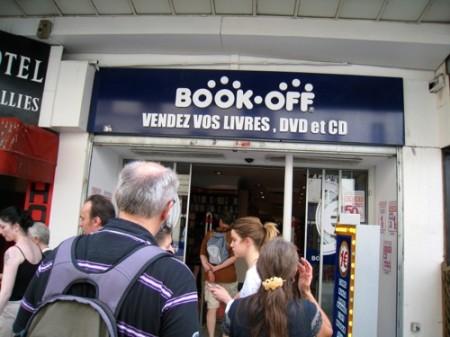 【Japan Expoレポート】「フランスで日本文化が人気!」は本当か?実際に街に出て調べてみた33