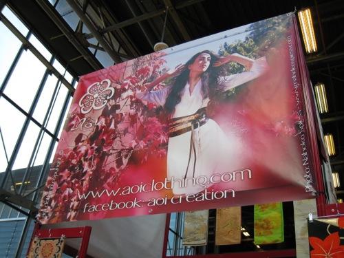 【Japan Expoレポート】着物と和柄を世界へ! フランスベースの日仏ファッションブランド「AOI Clothing」1