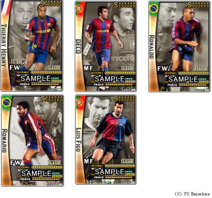 モブキャスト、サッカーソーシャルゲーム「モバサカ」にてFCバルセロナの選手カードを配信2