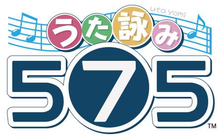 """セガが""""俳句""""をコンテンツするプロジェクト「project 575」を始動 第1弾としてiOSアプリ「うた詠み575」の事前登録受付を開始1"""