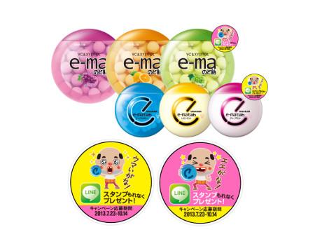 LINE、UHA味覚糖の「e-ma」を買うと「ちっちゃいおっさん」のLINEスタンプがもらえるキャンペーンを実施2