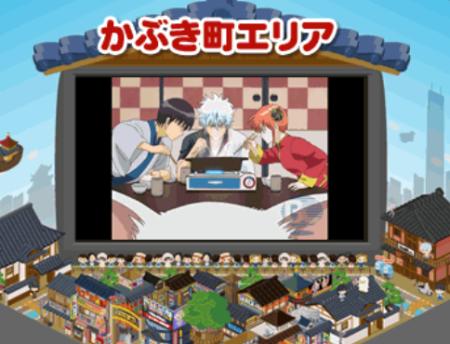 アメーバピグが人気アニメ「銀魂」とコラボ! アニメ作品全30話の無料配信やキャラクターアイテムを販売2