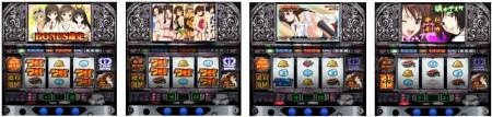 サミーネットワークス、Android向けパチンコ・パチスロサービス「777townSP」にてパチスロ機「絶対衝激II」のシミュレーションゲームを提供開始2