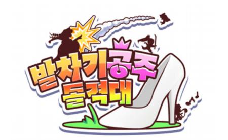 ガンホー、スマホ向けアクションパズルRPG「ケリ姫スイーツ」を韓国でも提供開始