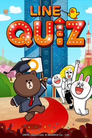 ブラウンのクイズに答えよう! LINE、「LINE GAME」にて新ゲーム「LINE クイズ」をリリース1