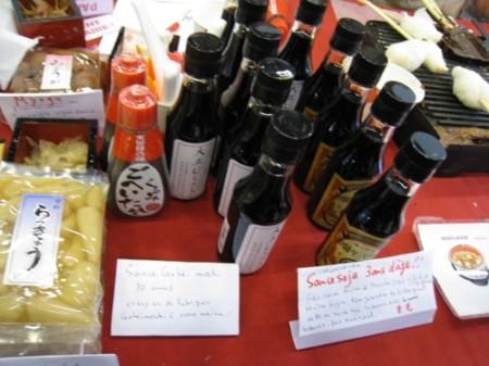 【Japan Expoレポート】お茶!味噌!日本酒!老舗企業のフード出展いろいろ9