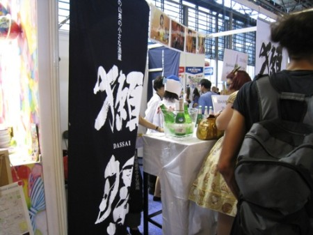 【Japan Expoレポート】お茶!味噌!日本酒!老舗企業のフード出展いろいろ2