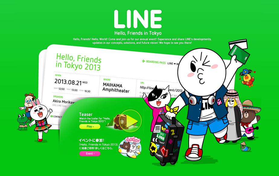 新しい展開の発表もあり!年に一度のLINEイベント「Hello, Friends in Tokyo 2013」開催