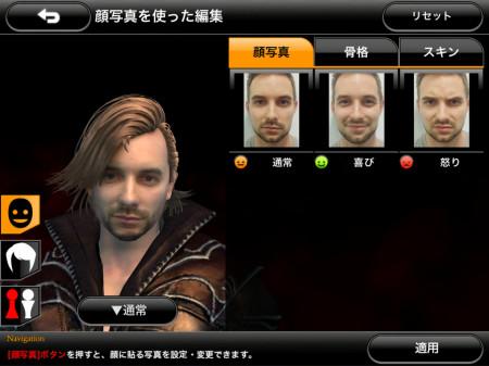 スクエニ、自分の顔写真を使ってキャラクターが作れるiOS向け新作アクションRPG「BLOODMASQUE」をリリース3