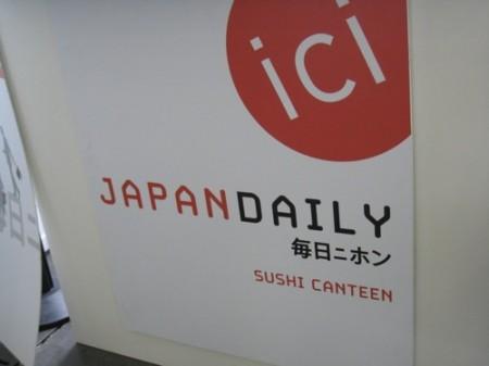【Japan Expoレポート】Japan Expoのご飯事情 日本食のフード出展はいろいろあるけれど…3