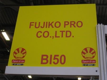 【Japan Expoレポート】Japan Expoだよドラえもん!藤子プロブースに等身大ドラえもん出現2