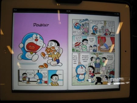 【Japan Expoレポート】Japan Expoだよドラえもん!藤子プロブースに等身大ドラえもん出現9