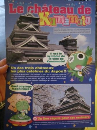 【Japan Expoレポート】ケロロ軍曹&くまモンの最強コラボ!大人気の熊本ブースをレポート10