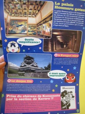 【Japan Expoレポート】ケロロ軍曹&くまモンの最強コラボ!大人気の熊本ブースをレポート11