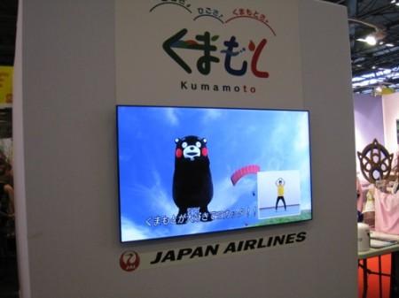 【Japan Expoレポート】ケロロ軍曹&くまモンの最強コラボ!大人気の熊本ブースをレポート4