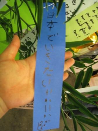 【Japan Expoレポート】ゆるキャラブームの火付け役ひこにゃん、彦根ブースで彦根城をPR11