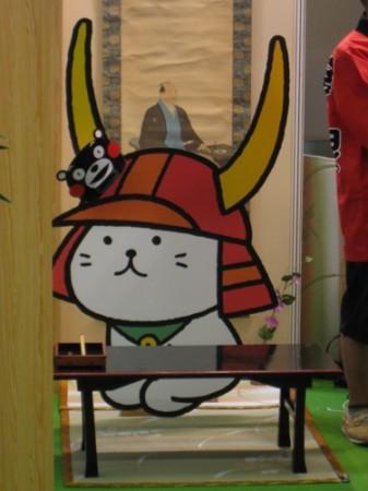 【Japan Expoレポート】ゆるキャラブームの火付け役ひこにゃん、彦根ブースで彦根城をPR14
