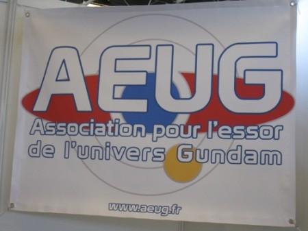 【Japan Expoレポート】フランスのガンダムファンってどんな感じ? 非営利活動団体「AEUG: Association pour l'essor de l'univers Gundam」(ガンダムの世界を世に広める会)のブースをレポート1