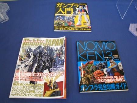 【Japan Expoレポート】フランスのガンダムファンってどんな感じ? 非営利活動団体「AEUG: Association pour l'essor de l'univers Gundam」(ガンダムの世界を世に広める会)のブースをレポート8