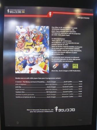 【Japan Expoレポート】歌ってみた、茶道実演、武将隊、カラオケ、進撃の巨人、痛車etc...Japan Expoいろいろ写真レポート15