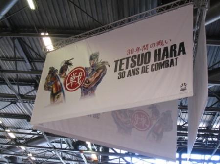 【Japan Expoレポート】祝!北斗の拳30周年!Japan Expoにて企画展「原哲夫 30年の戦い」実施1
