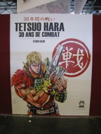 【Japan Expoレポート】祝!北斗の拳30周年!Japan Expoにて企画展「原哲夫 30年の戦い」実施2
