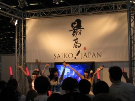 【Japan Expoレポート】歌ってみた、茶道実演、武将隊、カラオケ、進撃の巨人、痛車etc...Japan Expoいろいろ写真レポート30