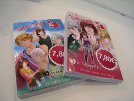 【Japan Expoレポート】日本風のようで日本とは違う? フランスの乙女ゲームディベロッパー「beemoov」3