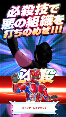 ブシロード、ご当地ヒーローが活躍するソーシャルゲーム「全国ヒーロースラッシュバトル」のiOS版をリリース3