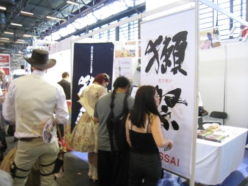 【Japan Expoレポート】お茶!味噌!日本酒!老舗企業のフード出展いろいろ1
