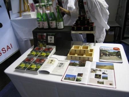 【Japan Expoレポート】お茶!味噌!日本酒!老舗企業のフード出展いろいろ4