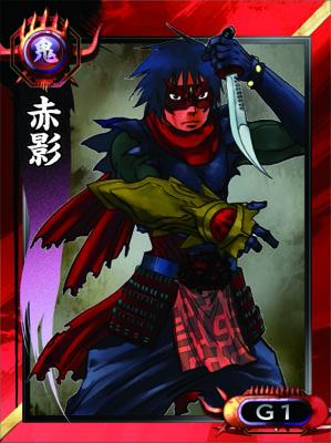 ブラウザゲーム「鬼武者Soul」、人気コミック「仮面の忍者 赤影 Remains」とコラボ