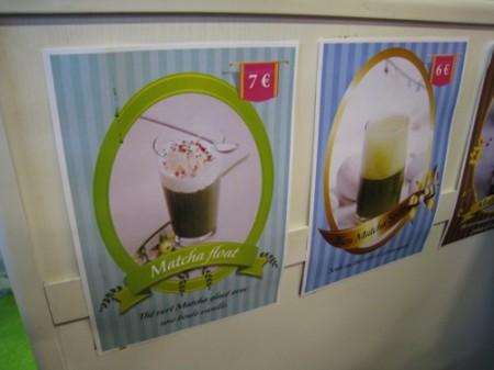 【Japan Expoレポート】お茶!味噌!日本酒!老舗企業のフード出展いろいろ14